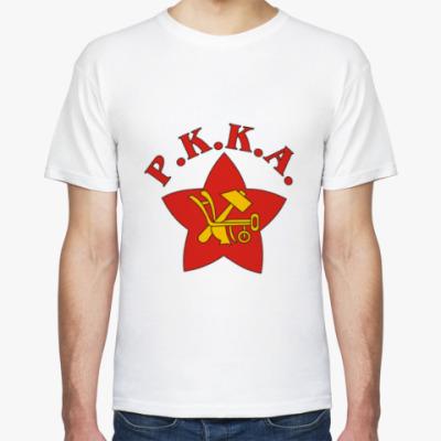 Футболка РККА