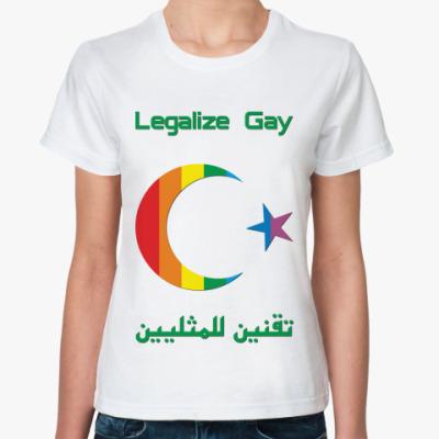 Классическая футболка Legalize Gay /arabian/