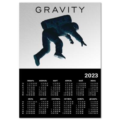 Календарь Gravity
