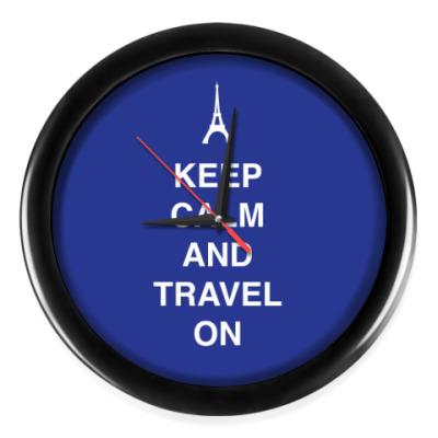 Настенные часы Keep calm and travel on