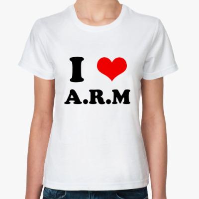 Классическая футболка I love Адриан Родригес