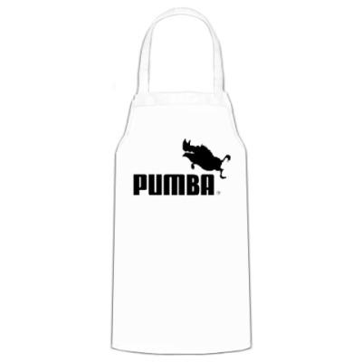 Фартук Pumba