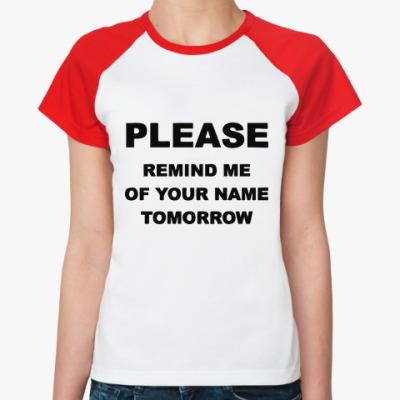 Женская футболка реглан Remind me of your name