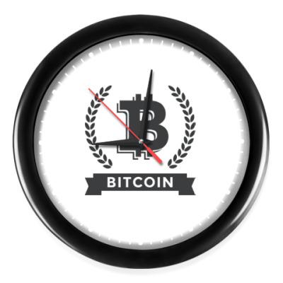 Часы Bitcoin - Биткоин