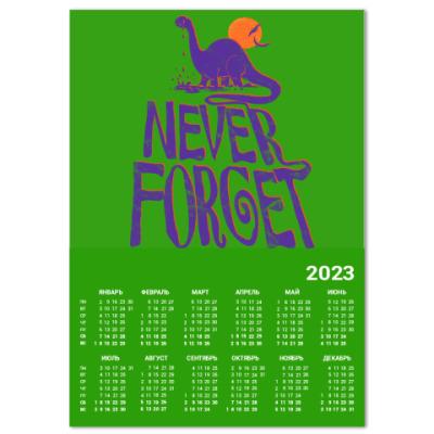 Календарь Помни динозавров