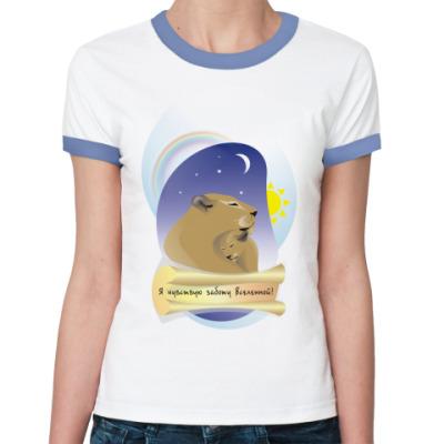 Женская футболка Ringer-T Я чувствую заботу Вселенной
