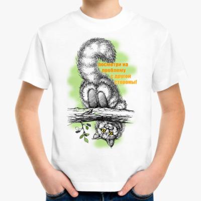 Детская футболка Посмотри!