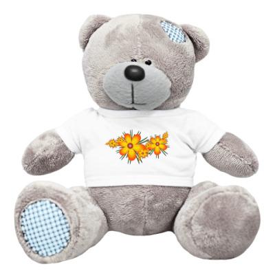 Плюшевый мишка Тедди Огнецветы