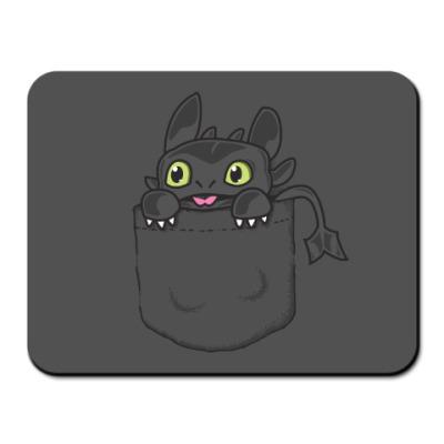 Коврик для мыши Ночная Фурия в кармане