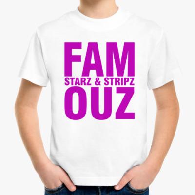 Детская футболка FAMOUZ