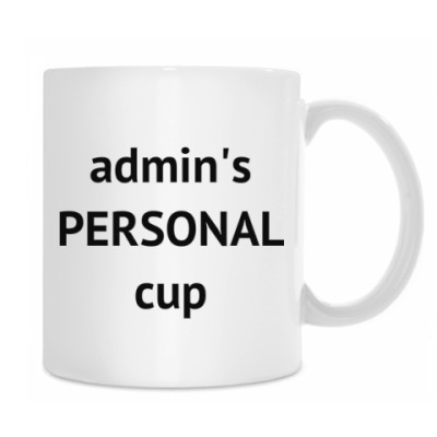 TUX family, admin's cup