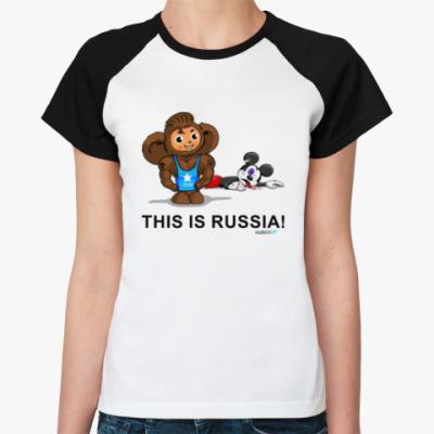 Женская футболка реглан this is Russia