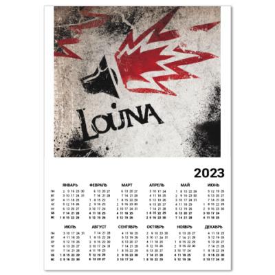 Календарь Календарь А4 Louna