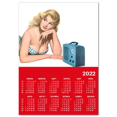 Календарь  A4 Девушка №25*11