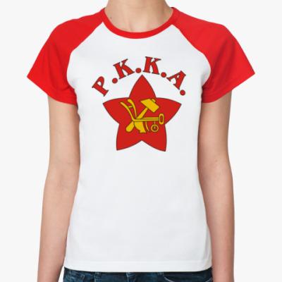 Женская футболка реглан РККА