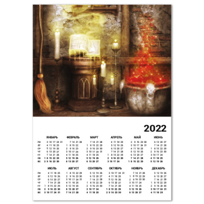 Календарь Магия Волшебство