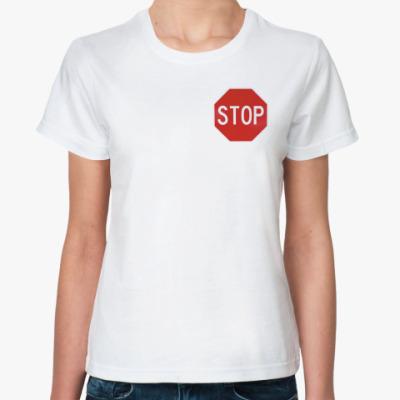 Классическая футболка Stop Love