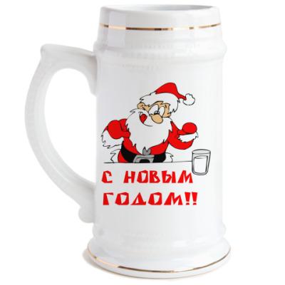 Пивная кружка С Новым годом!
