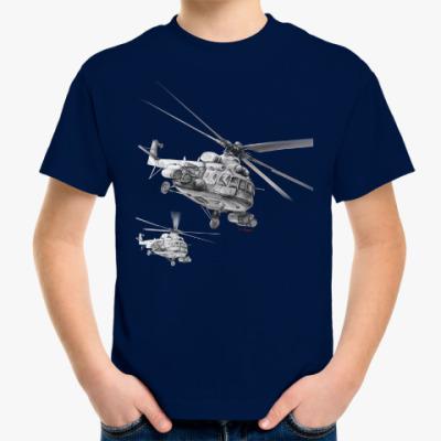 Детская футболка МИ-8