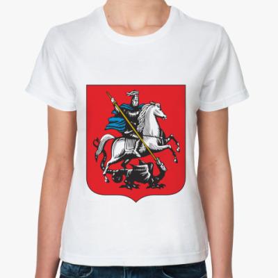 Классическая футболка Герб Москвы