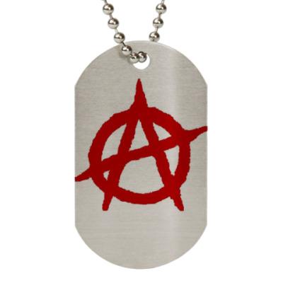 Жетон dog-tag анархия