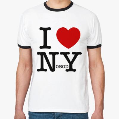 Футболка Ringer-T I love nobody