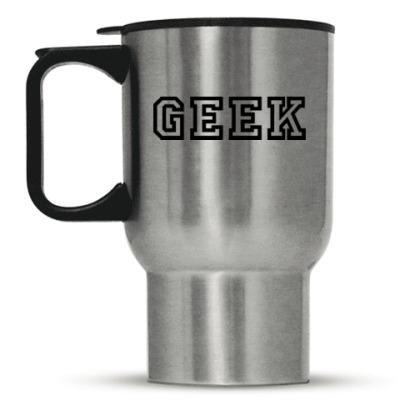 Кружка-термос Гик (Geek)