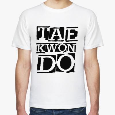 Футболка Taekwondo / Taekwon-do