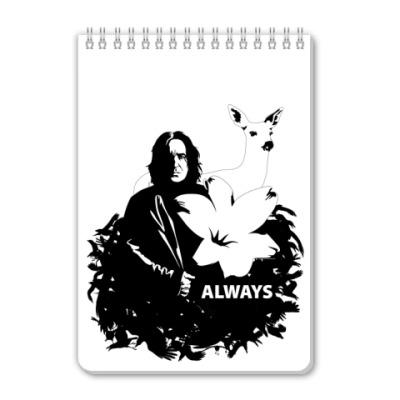 Блокнот Snape
