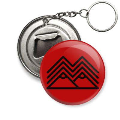 Брелок-открывашка Символ Твин Пикс Twin Peaks