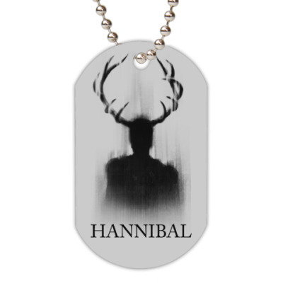 Жетон dog-tag Hannibal
