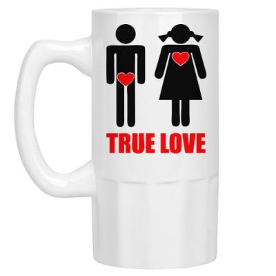 Пивная кружка  True Love