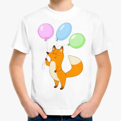 Детская футболка Лисёнок и три воздушных шарика