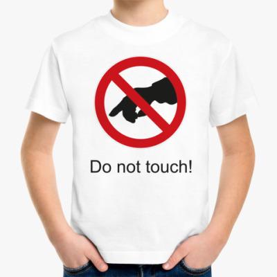 Детская футболка Руками не трогать!