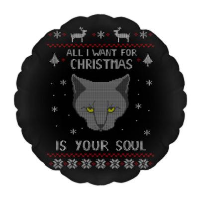 Подушка AlI I want is your soul