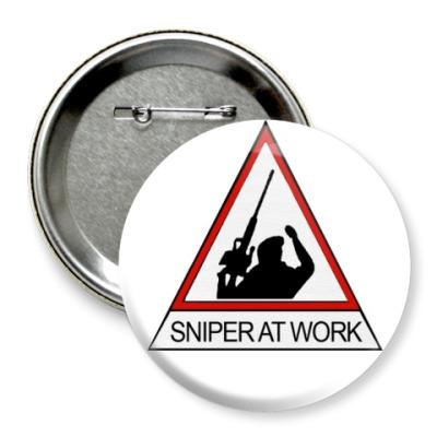Значок 75мм 'Sniper at work'