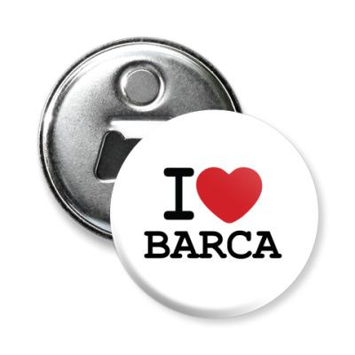 Магнит-открывашка I Love Barca