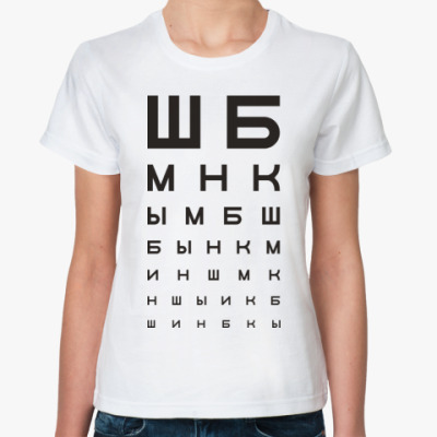 Женская футболка ШБМНК-таблица