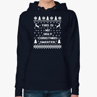 Женская толстовка худи Страшный новогодний свитер