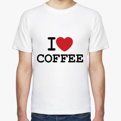 Футболка   I Love Coffee
