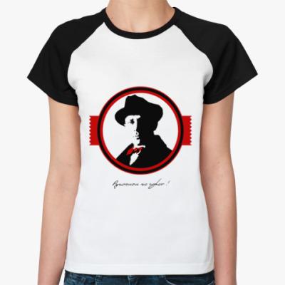 Женская футболка реглан Булгаков