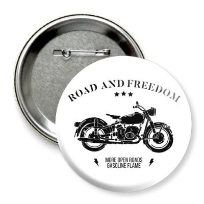 Значок 75мм Король дорог (мотоцикл)