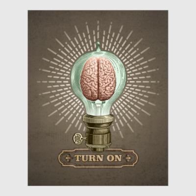 Постер Включи мозги ученье свет