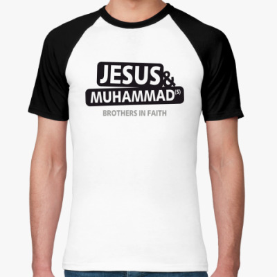 Футболка реглан Jesus & Muhammad