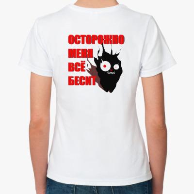 Классическая футболка Угольный кот