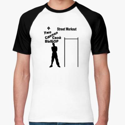 Футболка реглан  Street Workout