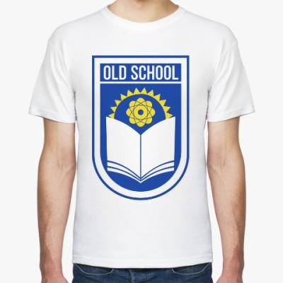 Футболка Старая школа