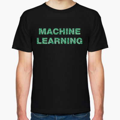 Футболка MACHINE LEARNING
