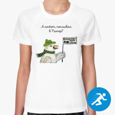 Женская спортивная футболка Питер это любовь