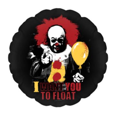 Подушка Clown It by Stephen King